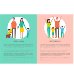 Happy family poster people rising hands up poster vector