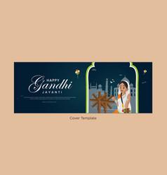 Happy gandhi jayanti cover page vector