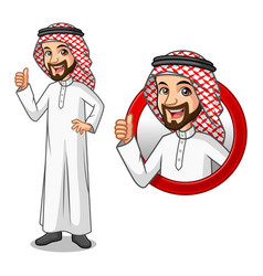 Set of businessman saudi arab man logo vector