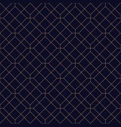 Trendy seamless blue ornamental geometric vector