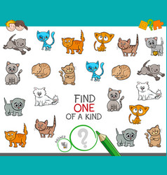 Find one of a kind with cat characters vector