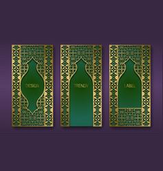 Golden patterned packaging design set labels vector