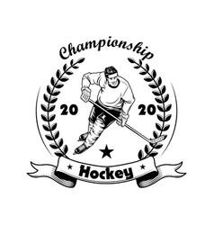 Hockey championship label vector