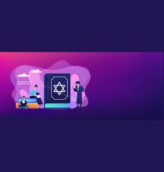 Judaism concept banner header vector
