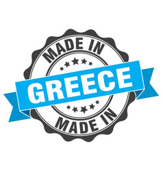 made in greece round seal vector image