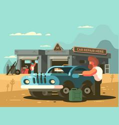 Roadside repair car service vector