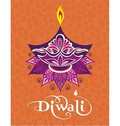 Happy diwali diya oil lamp design vector image