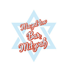 Bar mitzvah invitation card vector