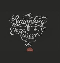elegant lettering ramadan kareem muslim vector image