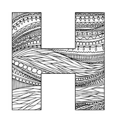 Entangle stylized alphabet - letter h black vector