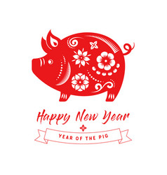 Happy chinese new year 2019 the year of pig vector