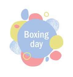 bubbles-box-day-pastel vector image