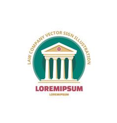 Law company logo template concept vector