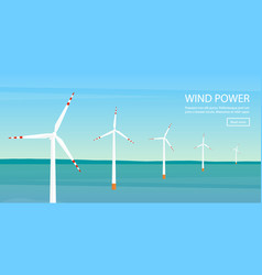 offshore windmill farm in ocean vector image