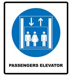 passengers elevator sign lift icon vector image