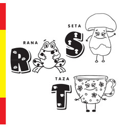 spanish alphabet frog mushroom cup vector image vector image