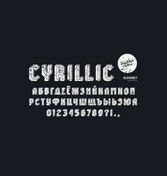 Decorative cyrillic sans serif bulk font vector