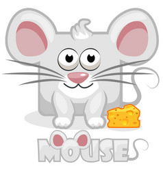 Cute cartoon square grey mouse and cheese vector