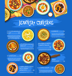 Jewish meals menu template israelite food vector