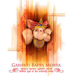 Lord ganpati background for ganesh vector