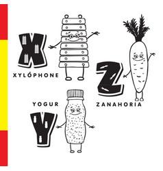 spanish alphabet xylophone carrots yogurt vector image