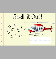spell english word helicopter vector image