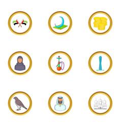 uae icons set cartoon style vector image