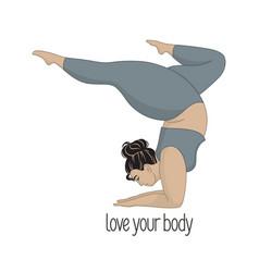 Curvy yogi vector