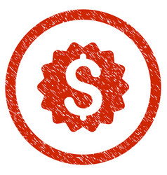 Financial reward seal rounded grainy icon vector