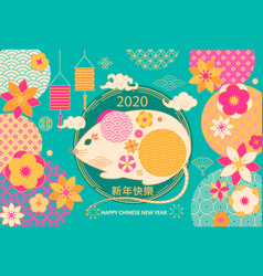 Greeting banner for happy 2020 chinese new year vector