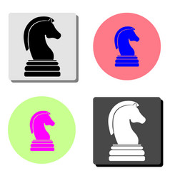 horse chess game flat icon vector image