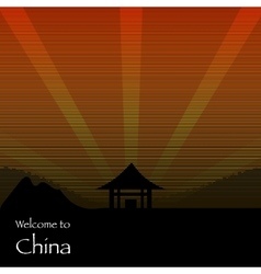 Welcome to chine texture poster vector