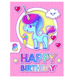 happy birthday card template with cute magic vector image