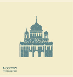 Moscow russia cathedral of christ the saviour vector