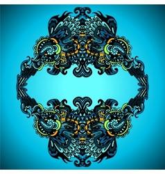 Decorative Flourish Frame vector image