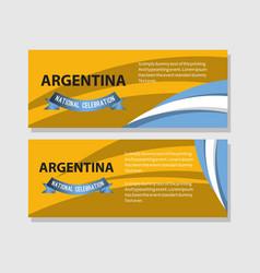 Argentina national celebration poster template vector