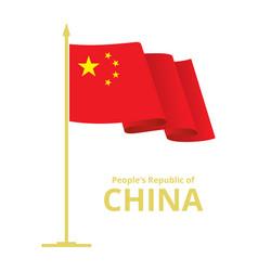china fluttering flag vector image