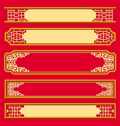 Chinese frame style collections vector image vector image