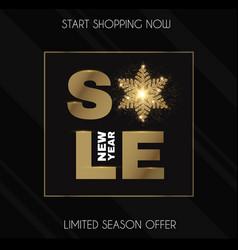 christmas sale banner elegant design template vector image