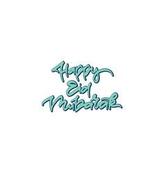 happy eid mubarak hand drawn lettering vector image