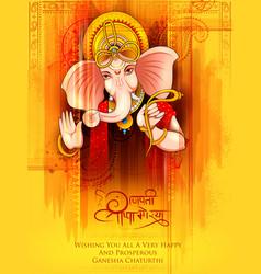 Lord ganpati background for ganesh vector