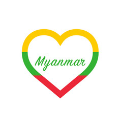 Myanmar flag in heart i love my country sign vector