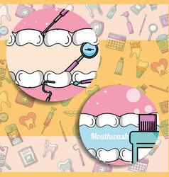 oral hygiene mouthwash dentistry medical care vector image