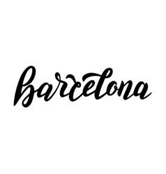 barcelona calligraphy style logo trendy lettering vector image