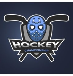 Hockey goalie mask with sticks vector