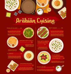 Arabian food restaurant meals menu template vector