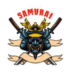 helmet samurai warrior with crossed katanas vector image