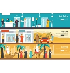 Hot Price Muslim Camel flat office interior vector image