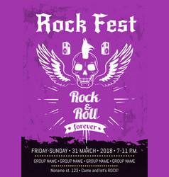 Rock n roll fest forever advertising poster vector