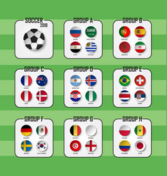 soccer cup 2018 set national flags team group vector image